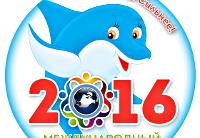 Спешите регистрироваться на Международный Диабет-Слёт 2016 в Нижегородской области!