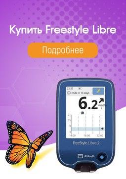shop.moidiabet.ru