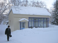 Путевки в санаторий для пенсионеров московская область