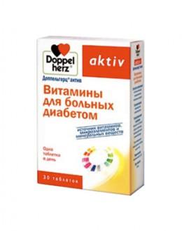 Клинические рекомендации по лечению диабетической полинейропатии