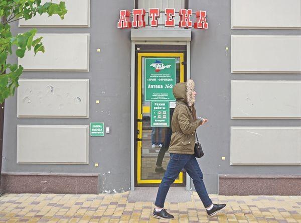 Симферопольцы вынуждены искать инсулин в других регионах Крыма