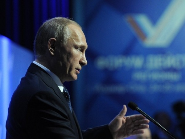 Владимир Путин: не хватит денег на лекарства – добавим