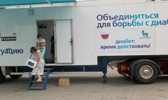 http://moidiabet.ru/public/usermedia/images/original/340x204-1.3729371E+951d55ba843ec5.jpg